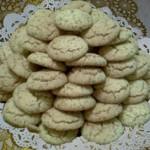 حلويات مغربية، غريبة بلدية