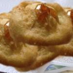 فطائر روسية بالعسل